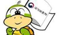 Turtle Marathon set for June 18