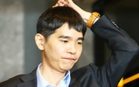 AlphaGo wins third consecutive victory