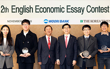 Philosophy Essay Sample Essay Awardees Suggest Advice For Banks Climate Change Essays also Great Expectations Essay Topics The Korea Times  Home Essays On Martin Luther King Jr