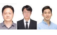 KAIST students featured on Journal of Neuroscience cover