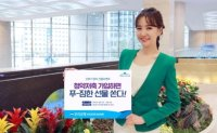 Special promotion by Woori Bank