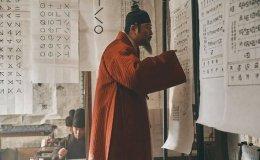 [INTERVIEW] 'Star Trek' writer shares his obsession with King Sejong, Korean alphabet