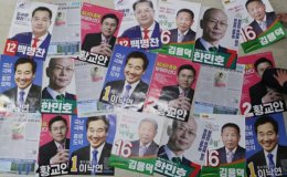 Campaigning for April 15 elections kicks off amid pandemic