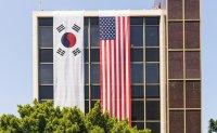 70th anniversary of Korean War