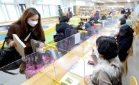Gyeonggi offers education services for multicultural families