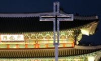 Vatican sees Asia as future of Catholic Church
