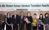 New generation leads 48th Translation Awards