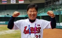 KBO legend appointed GM for cadet baseball team
