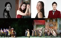 Classical concerts and operas to fill various venues around Seoul this autumn