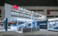 LG Chem reports record high Q1 earnings on EV battery sales