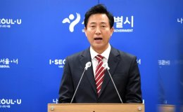 Controversy rises over Seoul mayor's pick of right-wing YouTuber as PR secretary