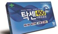 Green Cross releases new antipyretic analgesic