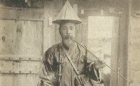 Korean mail carriers of the 19th century