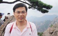 Child porn-charged Chinese scientist under US probe for spying