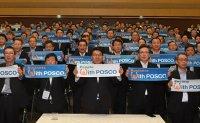 POSCO creates W1.2 tril. value under 100-task reform plan
