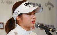 S. Korean golfer eyes LPGA's top rookie award in 2019