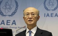 Korea to make sure to participate in IAEA monitoring team for Fukushima water release: ministry