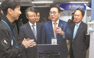 KB, Shinhan foster fintech startups