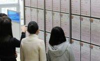 S. Korea's job creation pace slower than 2017