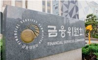 Banks reluctant to join consortiums for internet-only bank