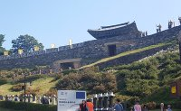 Walking in the footsteps of the past: Gongju in 1884