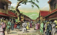 Shock arrival: The Wanderer's 1882 visit to Busan