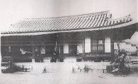 Big trouble in the camp: Seoul's foreign community in 1889 (part 2 - The American legation)