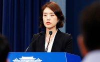 Cheong Wa Dae's poor communication skills