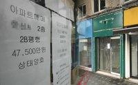 Gentrification, USFK relocation kill Itaewon