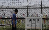 Inter-Korean relations on the line after North Korea's threat