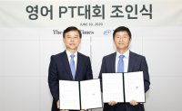 Korea Times, ETS Korea agree on English Presentation Contest