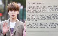 NCT Jaehyun shares hand-written apology for Itaewon night out