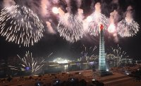 Pyongyang celebrates New Year amid pandemic [PHOTOS]