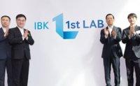 IBK supports fintech startups
