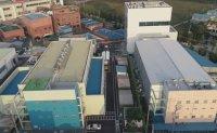 Merck opens chip material R&D center here