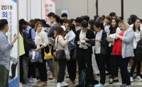 S. Korea eases visa rules for industry, academic professionals