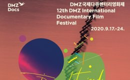 DMZ film festival to be held in hybrid format amid COVID-19