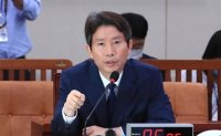 Unification minister nominee pledges bold changes in inter-Korean cooperation