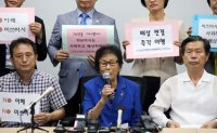 Korean victims of forced labor file for sale of seized Mitsubishi assets