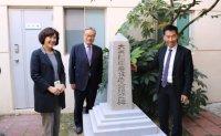 Australia-linked monument wins cultural heritage status