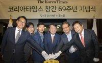 Korea Times anniversary