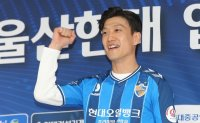 Lee Chung-yong is back