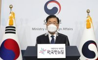 FM Chung expresses hope for early talks with Japanese counterpart