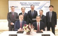 POSCO expands development of Myanmar gas field