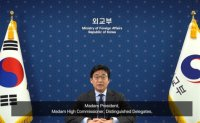 Vice FM Choi calls for world's commitment against racial discrimination