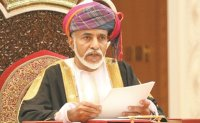[Oman National Day] Sultanate of Oman marks its 49th National Day