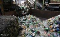 New PET bottle recycling rule effective on Feb. 1
