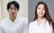 Actor So Ji-sub marries former announcer Cho Eun-jung