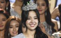 Kim Sae-yeon crowned 2019 Miss Korea