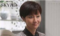 JTBC's hit drama benefits cast members